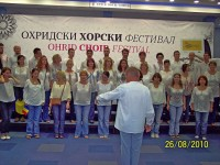 Ohrid Choir Festival, Macedonia (26-30 August, 2010)